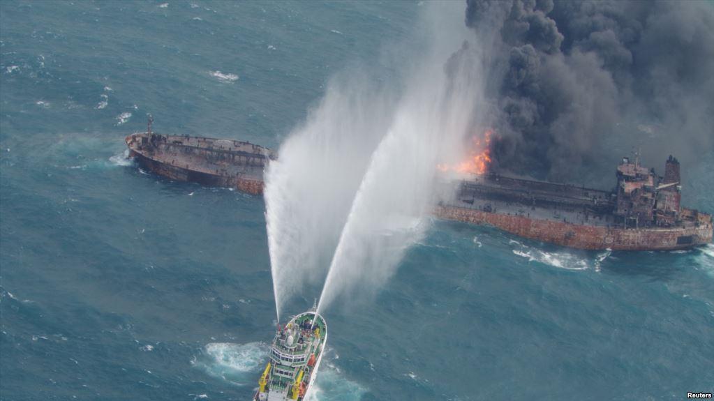 Kapal Tanker Iran Terseret Ke Perairan Jepang